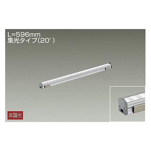 DAIKO LED間接照明 LZY-92921AT