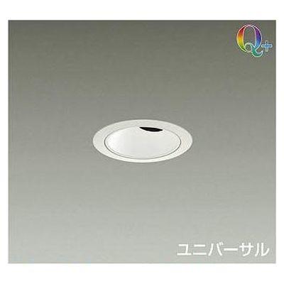 DAIKO LEDダウンライト LZD-92800YWV