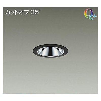 DAIKO LEDダウンライト LZD-92803NBV