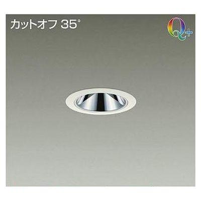DAIKO LEDダウンライト LZD-92804AWV
