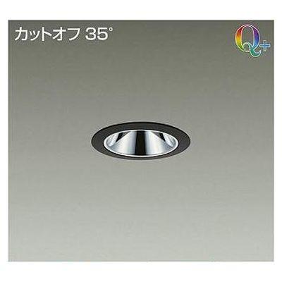 DAIKO LEDダウンライト LZD-92804NBV