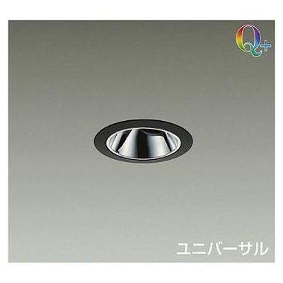 DAIKO LEDダウンライト LZD-92807YBV