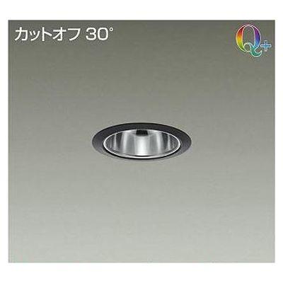 DAIKO LEDダウンライト LZD-92897ABV