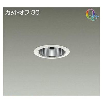 DAIKO LEDダウンライト LZD-92897YWV