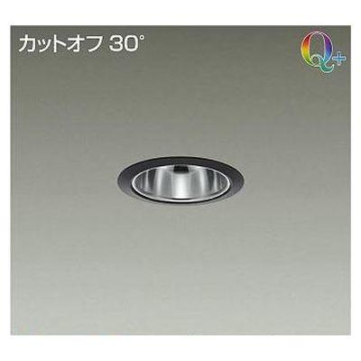 DAIKO LEDダウンライト LZD-92898NBV