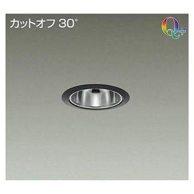 DAIKO LEDダウンライト LZD-92899YBV