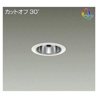 DAIKO LEDダウンライト LZD-92900AWV