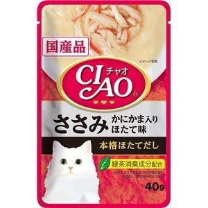 その他 (まとめ)CIAOパウチ ささみ かにかま入り ほたて味 40g (ペット用品・猫フード)【×96セット】 ds-2267238