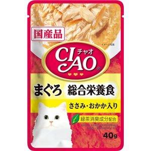 その他 (まとめ)CIAOパウチ 総合栄養食 まぐろ ささみ・おかか入り 40g (ペット用品・猫フード)【×96セット】 ds-2267261
