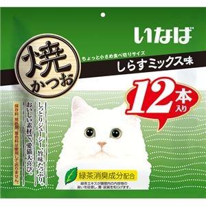 新着商品 その他 (まとめ)いなば 焼かつお しらすミックス味 12本 (ペット用品・猫フード)【×12セット】 ds-2267295, 憩いの店オアシス 530802fd