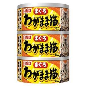 その他 (まとめ)いなば わがまま猫 ささみ入り まぐろ 60g×3缶 (ペット用品・猫フード)【×24セット】 ds-2267351