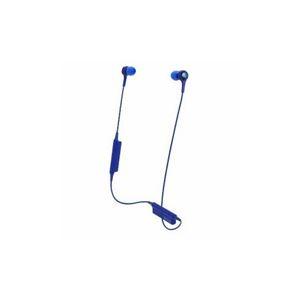 その他 Audio-Technica Bluetoothヘッドホン ブルー ATH-CK200BT-BL ds-2268260