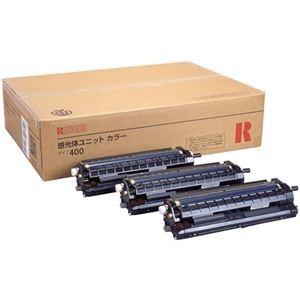 その他 RICOH 感光体ユニット カラー タイプ400 (3本セット) 509446 ds-2268564