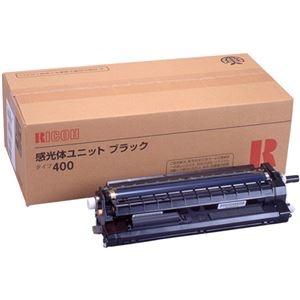その他 RICOH 感光体ユニット ブラック タイプ400 509447 ds-2268565