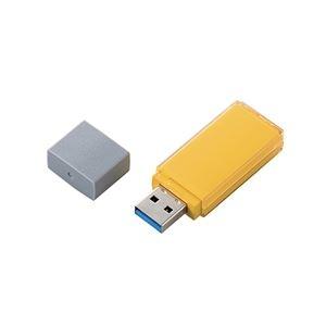 その他 エレコム USBメモリー USB3.2(Gen1)対応 キャップ式 MAU 64GB イエロー MF-MAU3064GYL ds-2268916