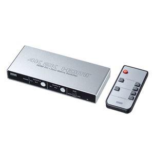 その他 サンワサプライ HDMI切替器(2入力2出力・マトリックス切替機能付き) SW-UHD22 ds-2269232