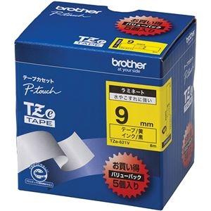 その他 ブラザー工業 TZeテープ ラミネートテープ(黄地/黒字) 9mm 5本パック ds-2269973