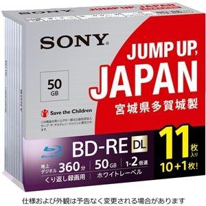 その他 SONY ビデオ用BD-RE 書換型 片面2層50GB 2倍速 ホワイトワイドプリンタブル11枚パック ds-2270126