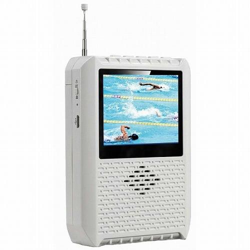 WINTECH 2.8インチ液晶付きポータブルワンセグテレビ(AM/FM搭載) TVR-L37