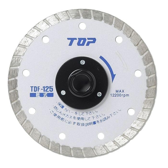 トップ工業 フランジ付ダイヤモンドホイール TDF-125 4975180888518