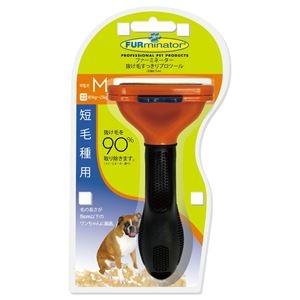 その他 (まとめ)FURminatorファーミネーター 中型犬 M 短毛種用 1個(ペット用品)【×24セット】 ds-2272787