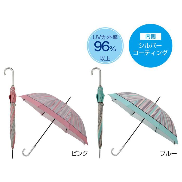 その他 【60個セット】ブライトストライプ晴雨兼用長傘 2694170