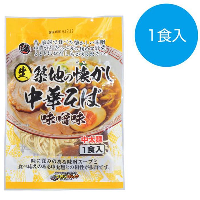 その他 【216個セット】築地の懐かし中華そば 味噌味 1食入 2475190
