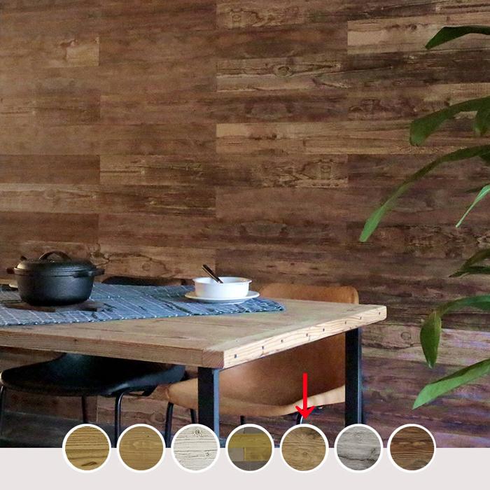 住まいスタイル SOLIDECO 壁に貼れる天然木パネル 10枚組(約1.5m2) (オークナチュラル) SLDCPR-10P-005NTU