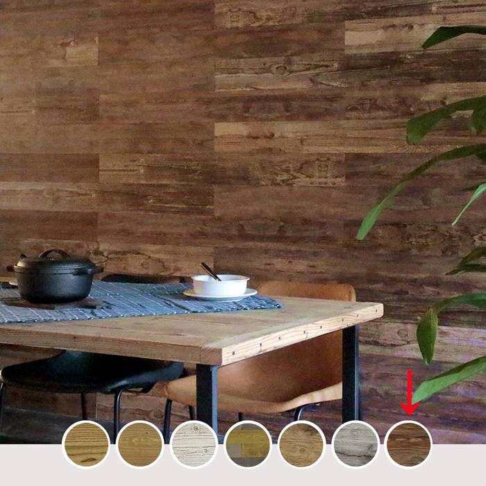 住まいスタイル SOLIDECO 壁に貼れる天然木パネル 10枚組(約1.5m2) (ブルックリン) SLDCPR-10P-007BRN