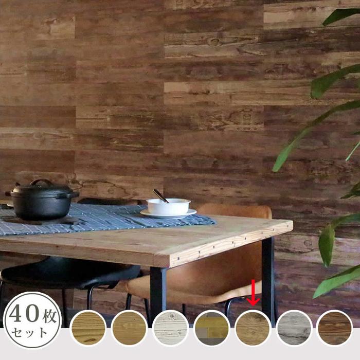 住まいスタイル SOLIDECO 壁に貼れる天然木パネル 40枚組(約6m2) (オークナチュラル) SLDCPR-40P-005NTU