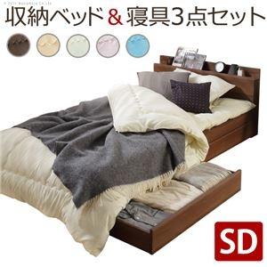 その他 宮付き ベッド セミダブル 日本製 洗える布団3点セット ナチュラル チョコレートブラウン 2口コンセント 引き出し付き i-3500708【代引不可】 ds-2274119