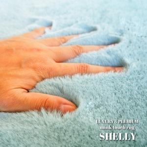 その他 フェイクファー ミンクタッチラグ ラグマット/絨毯 【約190×190cm 正方形 ブルー】 ラグ 高密度『SHELLY』【代引不可】 ds-2275707