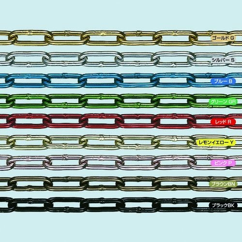 トラスコ中山 水本 アルミカラーチェーン ブルー AL-5B 長さ・リンク数指定カット 29.1~30m tr-1599096