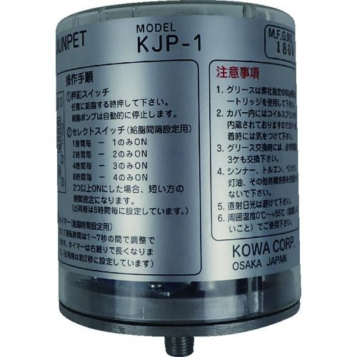 トラスコ中山 KWK 一口給脂器ジュンペット tr-1609302