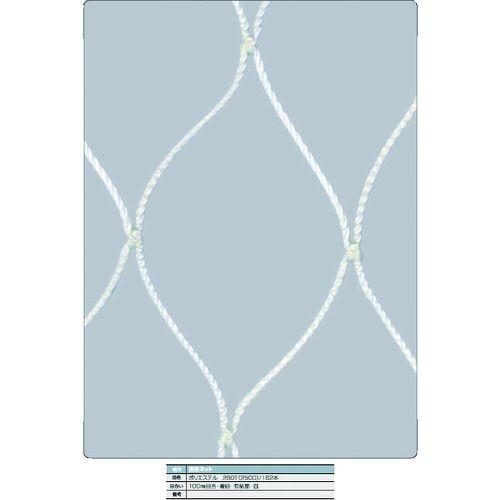 トラスコ中山 TRUSCO 安全ネット白3.2Φ 幅10m×10m 目合100 菱目有結節 tr-1606714