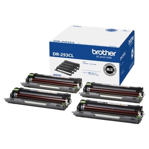 ブラザー ドラムユニット(4色一体型) DR-293CL 4977766790970