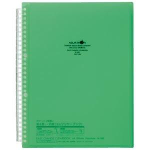 その他 (まとめ)LIHITLAB イージーチェンジ・Cブック 黄緑 N-1483-6 20P(×20セット) ds-2276299