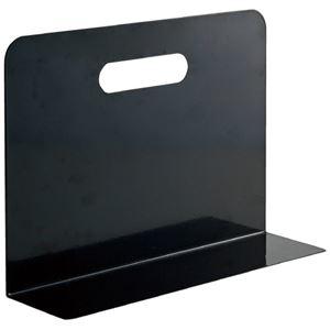 その他 (まとめ)LIHITLAB ブックエンド・ワイド A7352-24 黒(×10セット) ds-2276545