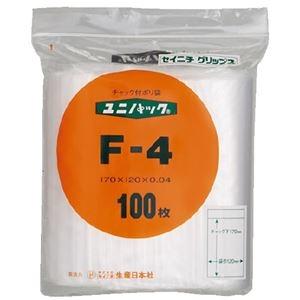 その他 (まとめ)生産日本社 ユニパックチャックポリ袋170*120 100枚F-4(×20セット) ds-2276633