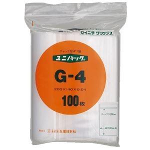 その他 (まとめ)生産日本社 ユニパックチャックポリ袋200*140 100枚G-4(×20セット) ds-2276634