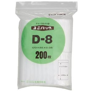 その他 (まとめ)生産日本社 ユニパックチャックポリ袋120*85 200枚 D-8(×10セット) ds-2276643