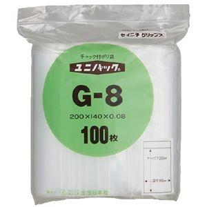 その他 (まとめ)生産日本社 ユニパックチャックポリ袋200*140 100枚G-8(×10セット) ds-2276646