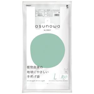 その他 (まとめ)オルディ asunowa手提げ袋 L(40号) 乳白 100枚(×20セット) ds-2276655