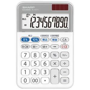 その他 (まとめ)シャープ 軽減税率ミニナイスサイズ電卓EL-MA71-X(×10セット) ds-2276726