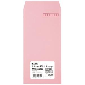 その他 (まとめ)ムトウユニパック 長3アメリカン40カラー ピンク(90) 100P(×10セット) ds-2276874