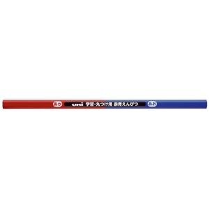 その他 (まとめ)三菱鉛筆 学習丸付け用赤青鉛筆 12本入(×20セット) ds-2276888