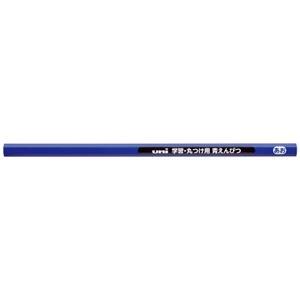その他 (まとめ)三菱鉛筆 学習丸付け用青鉛筆 12本入(×20セット) ds-2276889
