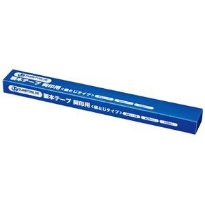 その他 (まとめ)スマートバリュー 製本テープ 契印用 袋とじ 35mm B347J-WH(×5セット) ds-2276944