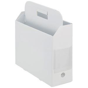 その他 (まとめ)プラス PPキャリーボックス+A4E ホワイト(×20セット) ds-2277310