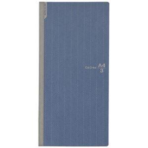 その他 (まとめ)プラス カ.クリエNSシリーズ ブルー横罫NO-683DC(×50セット) ds-2277312